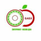 Българска агенция по безопасност на храните предприема превантивни мерки срещу заболяването Африканска чума при свинете