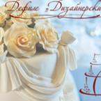"""Дефиле """"Дизайнерски торти"""""""
