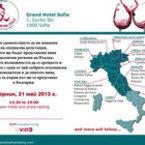 Над 100 топ вина от 14 италиански региона идват в София