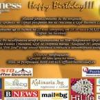 Business Lady Club и списание Business Lady стават на 2 години!