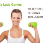 Стартират игрите на Fitness Lady