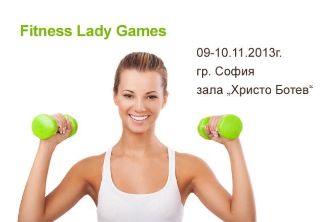 """Фернандо Горини ще бъде част от първото издание на """"Игрите на Фитнес лейди"""""""
