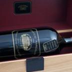 Най-скъпата бутилка вино