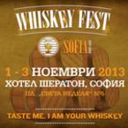 Whiskey Fest Sofia 2013 стартира на 1 ноември