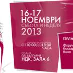 Български вкусове и Slow Food на DiVino.Taste 2013