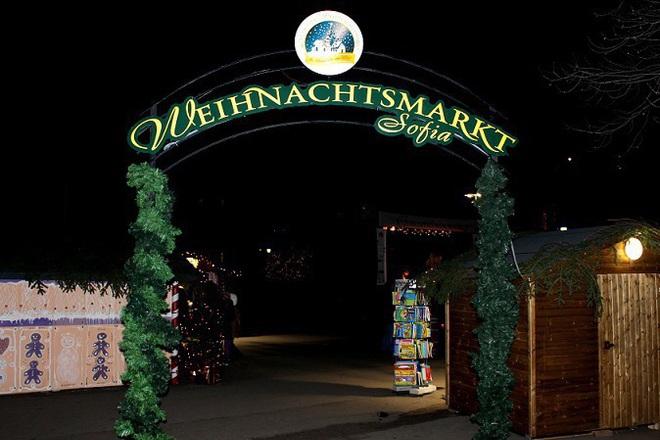 Немски Коледен базар - немска магия в центъра на София