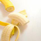Хората са банани