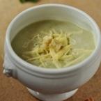 Крем супа от зелен боб с пармезан