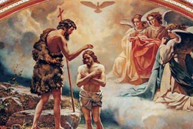Ивановден, Св. Йоан Кръстител