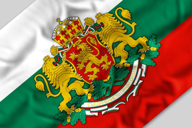 Освобождение на България