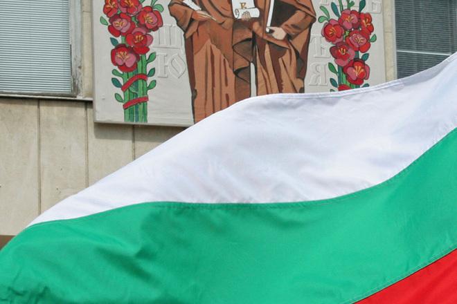 Ден на българската просвета