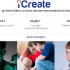 iCreate - детски фестивал за наука, изкуство и високи технологии