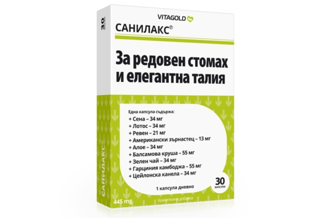 Природни съставки срещу нередовен стомах
