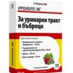 Урохелп срещу инфекциите