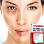 Колаген - изворът на младостта за кожата
