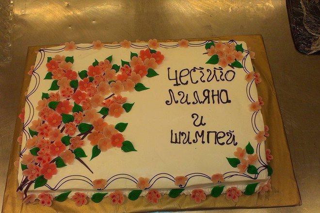 торта за 60 парчета